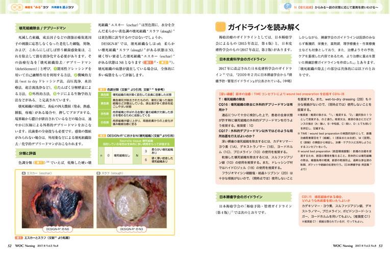 pdf カラー印刷 コツ